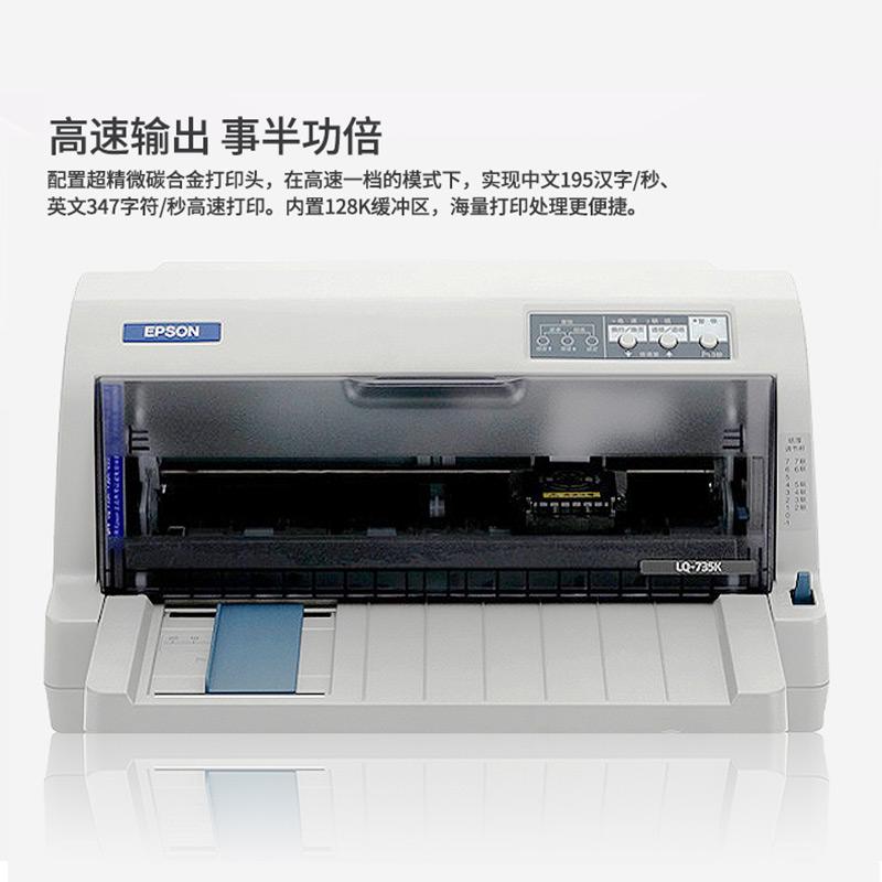 影像打印机厂家供应_悦璐乐计算机_热转印_图案_高速_针式