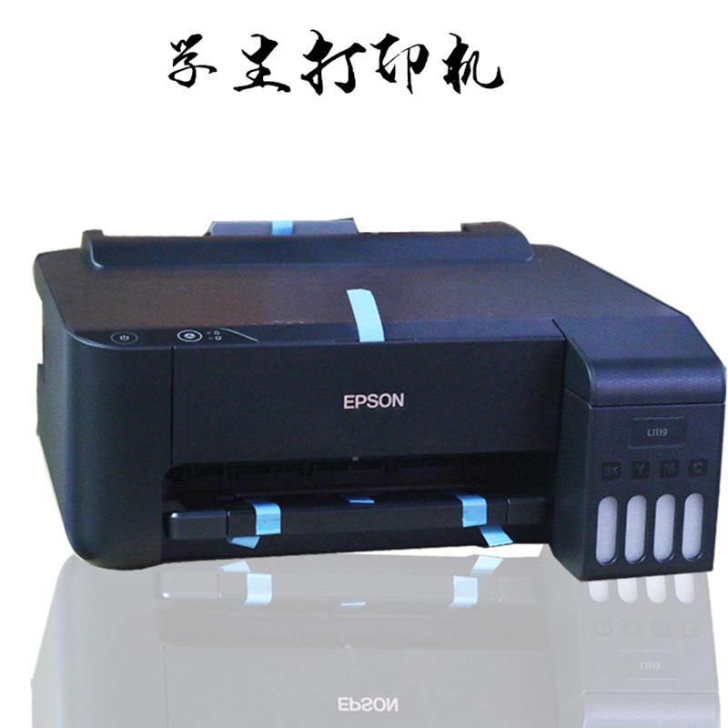 熱升華_高速打印機廠家批發_悅璐樂計算機