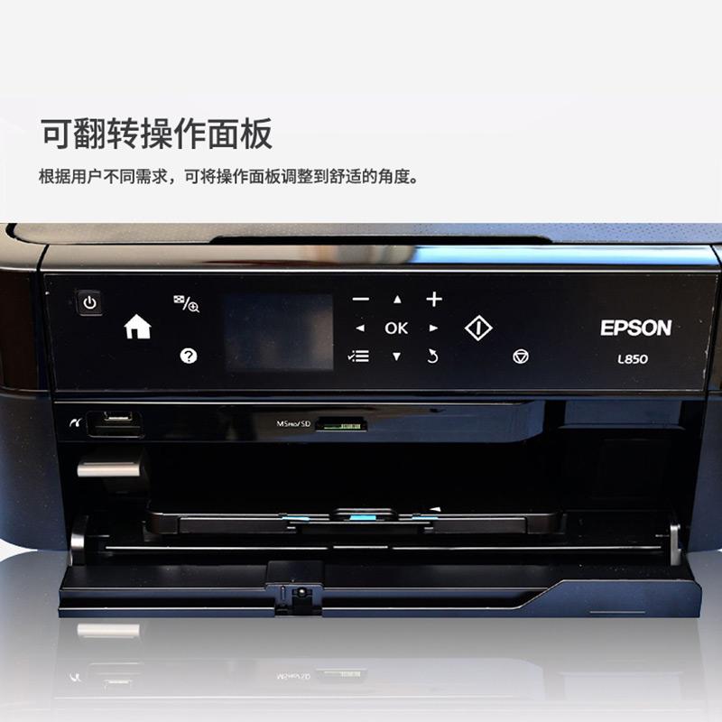 不干膠打印機廠家銷售_悅璐樂計算機_圖案_影像_宣傳單_多功能