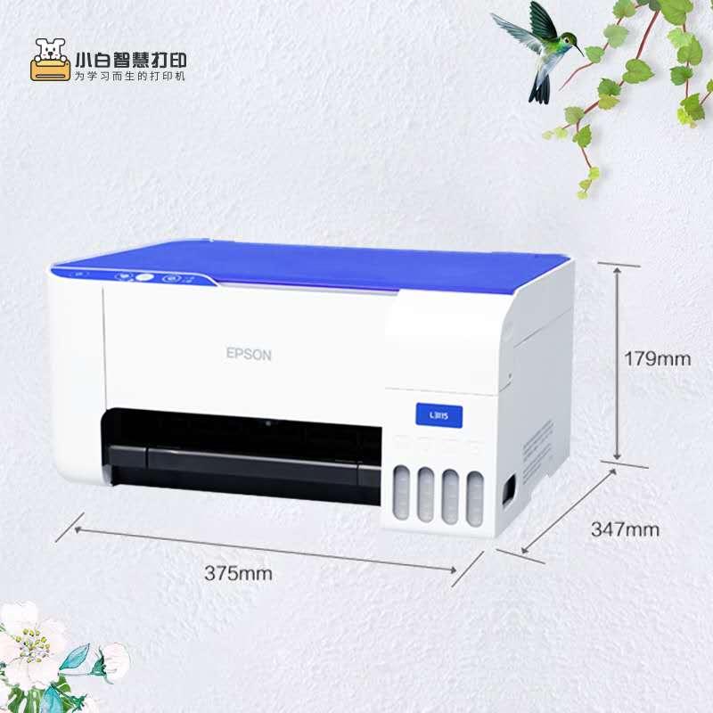 掃描作業打印機批發商_悅璐樂計算機_無線網絡_彩噴_多功能_標牌