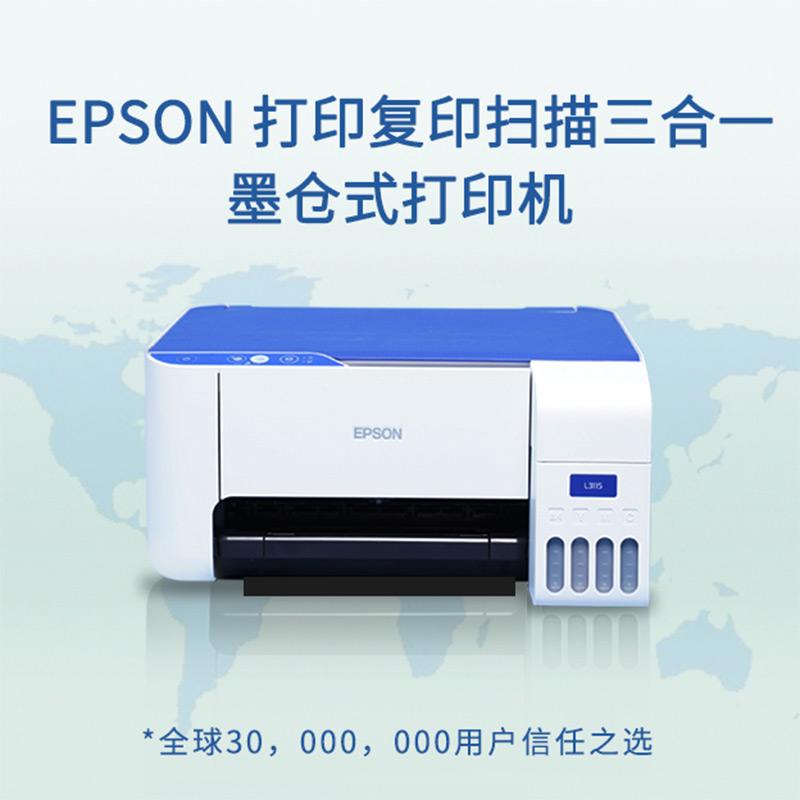 墨倉式作業打印機生產批發_悅璐樂計算機_打印_多功能_復印_彩噴