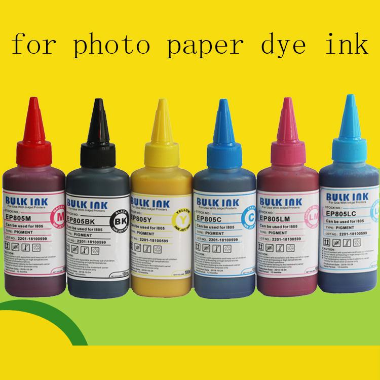 百度西E805顏料墨水