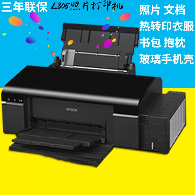 食用蛋糕打印機供應_悅璐樂計算機_一體_照相館_蛋糕_熱轉印