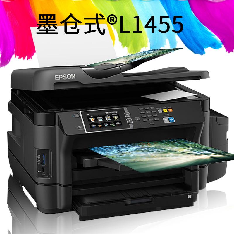 針孔_學生打印機廠家銷售_悅璐樂計算機