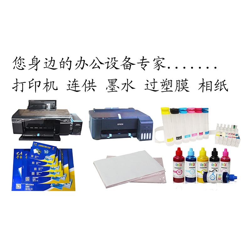 激光硒鼓打印機廠家生產_悅璐樂計算機_食用蛋糕_商務辦公