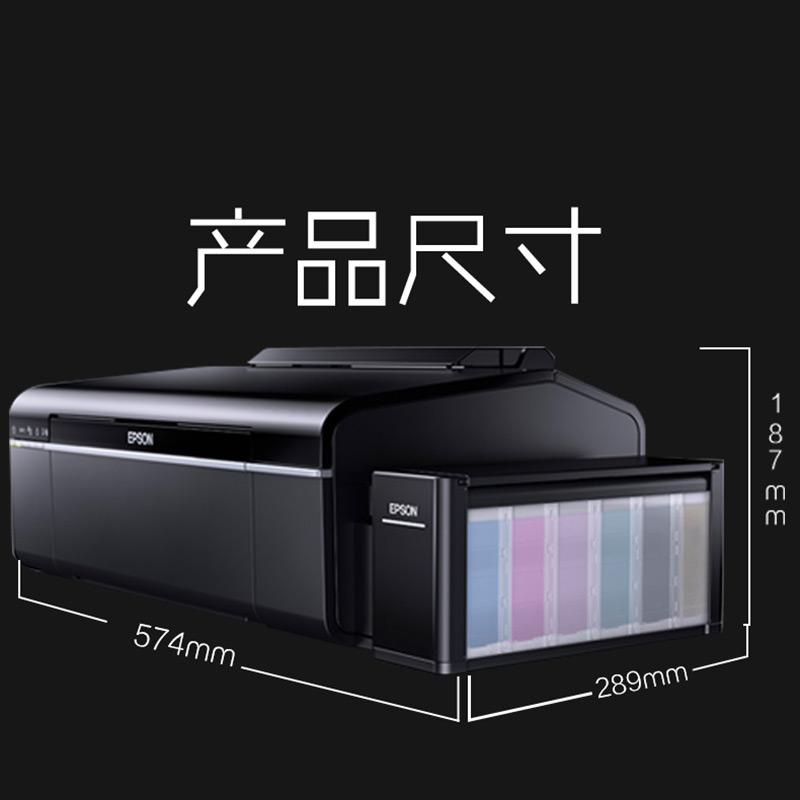 噴墨打印機廠家批發_悅璐樂計算機_熱升華_數碼蛋糕_影像_蛋糕