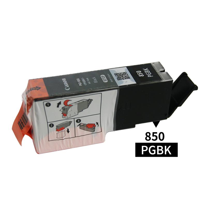 850 851原裝拆機墨盒