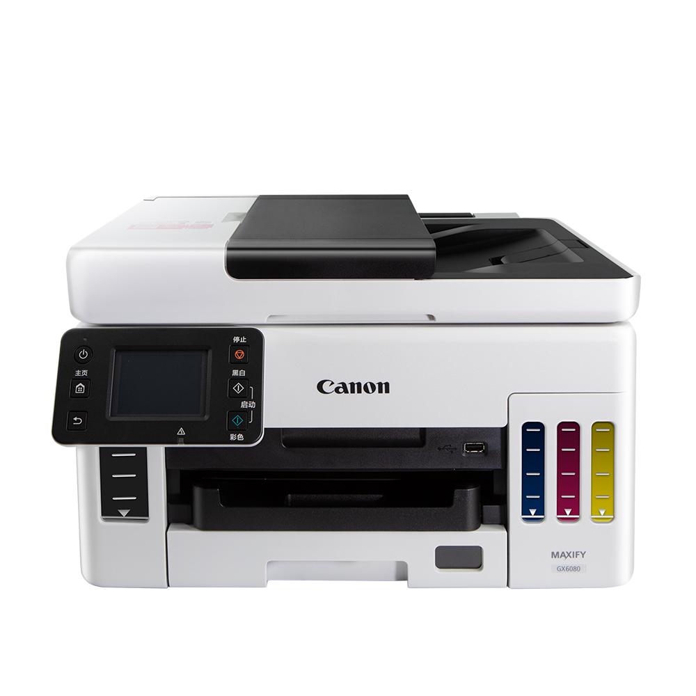 佳能GX6080打印机