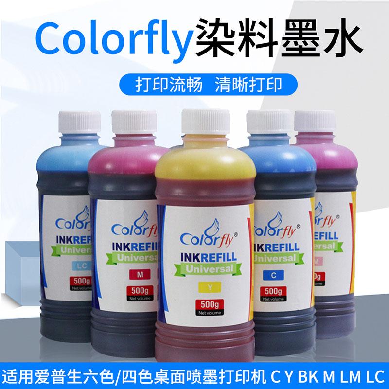 colorfly黄标墨水500ml