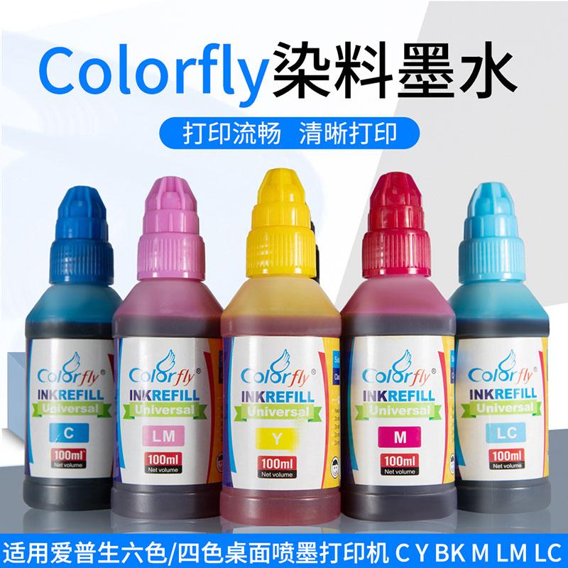 colorfly黄标100ml