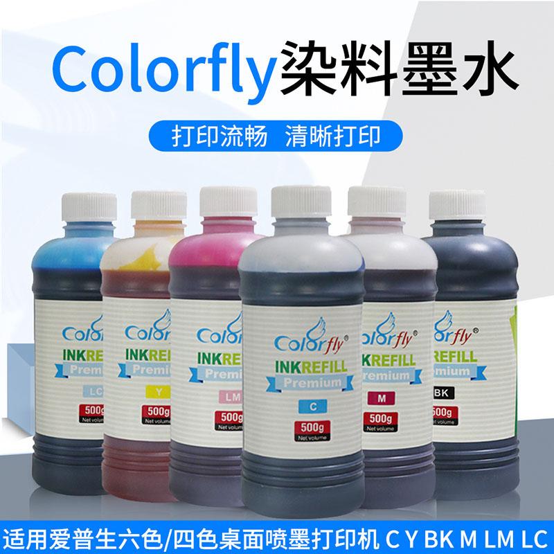colorfly绿标墨水500ml