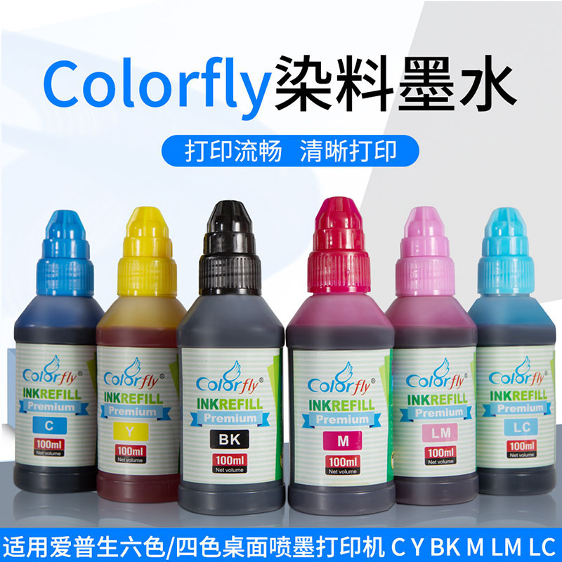 colorfly绿标墨水100ml