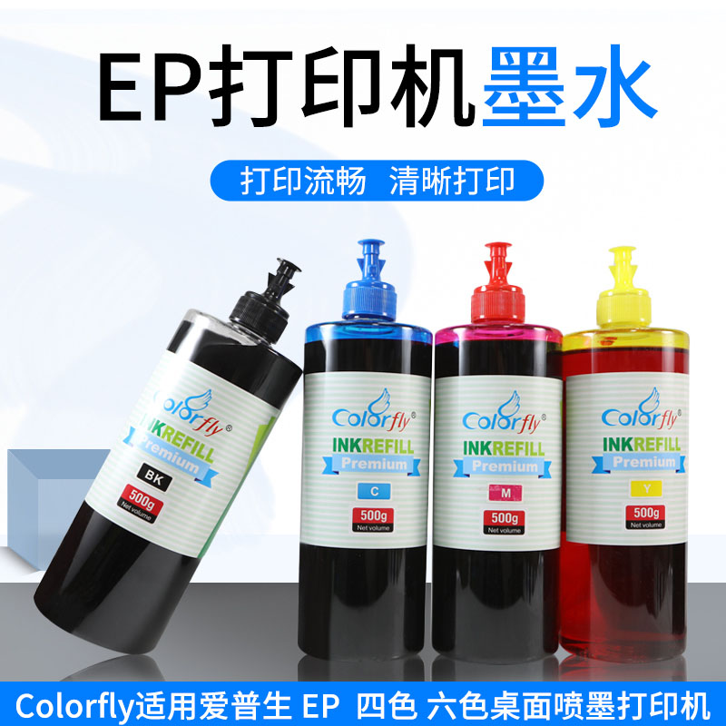 colorfly新包装500ml
