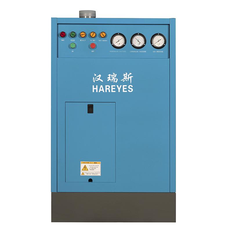 汉瑞斯B系列冷冻式干燥机100HP