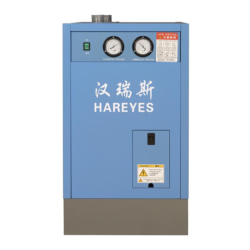 汉瑞斯B系列冷冻式干燥机50HP