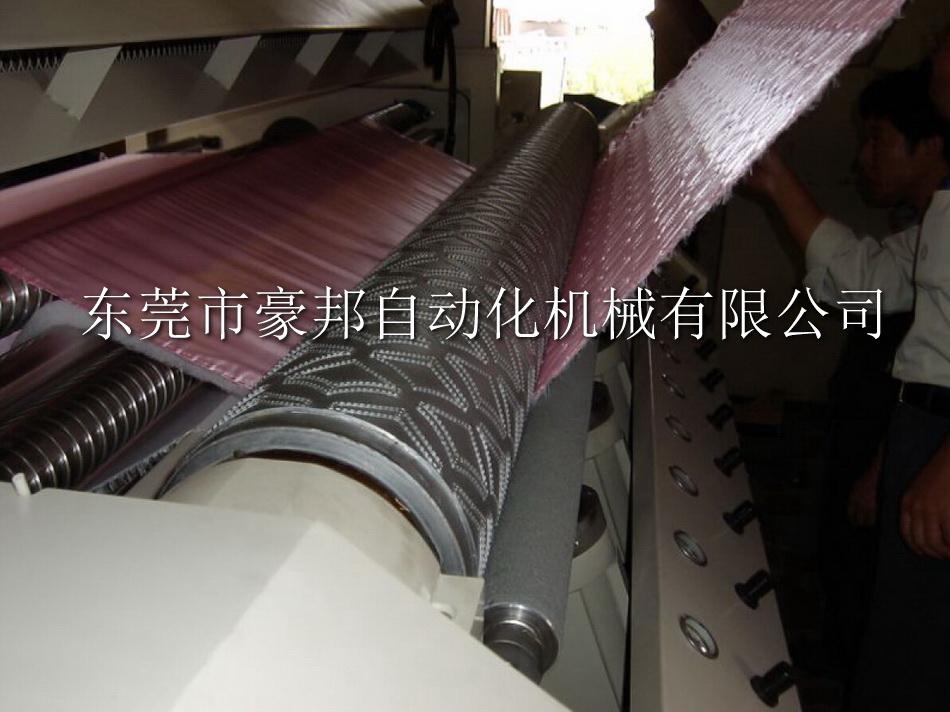 超声波裥棉机局部图