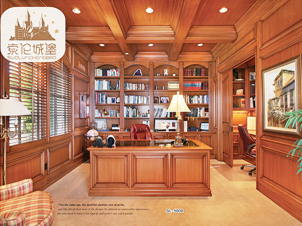 实木书柜SL-5008