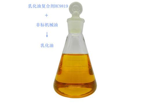 巫山有机防锈油复合剂_泓晨工业_微乳_抗氧化_油性_无毒_通用型
