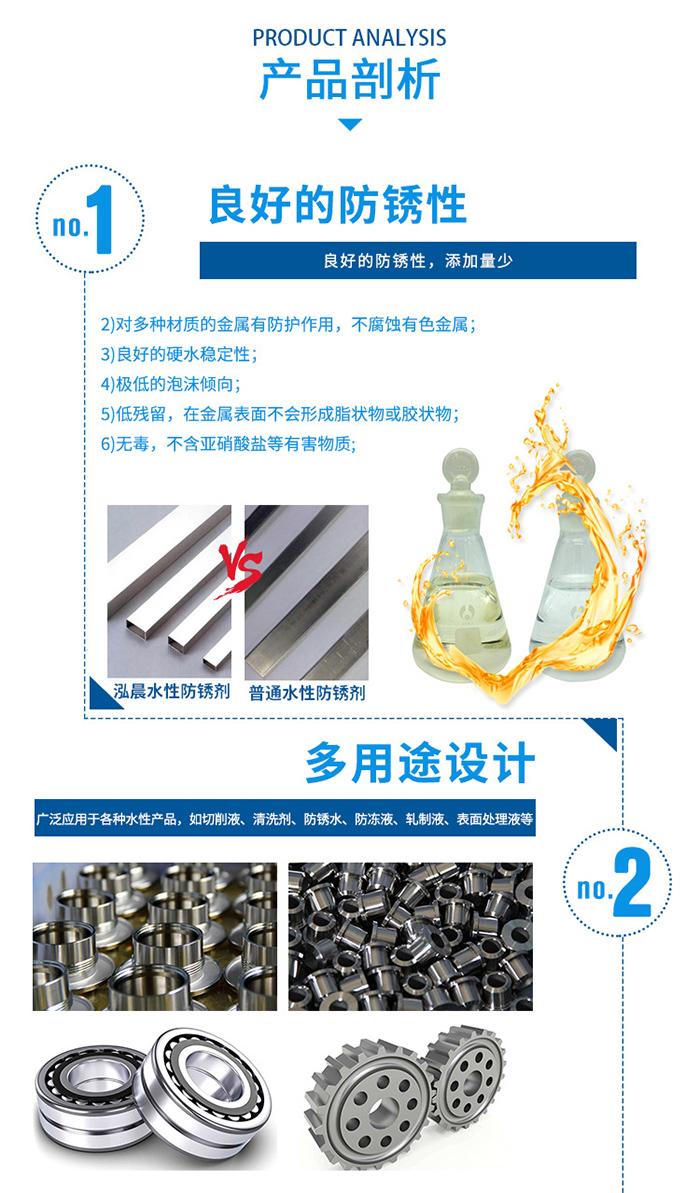 云陽表面防銹劑_泓晨工業_批發貨源_公司服務如何