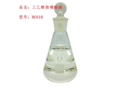 萬盛無色透明防銹劑_泓晨工業_透明液體_水性金屬_三元羧酸