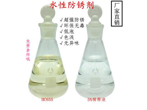 除銹_寧波水性防銹劑成分_泓晨工業