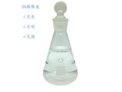 水溶性_万州金属防锈剂供应_泓晨工业