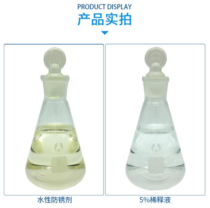 泰安工业防锈剂成分_泓晨工业_表面_除锈_表面处理_环保