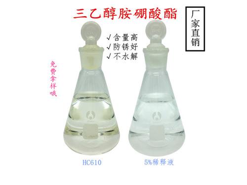 环保型水基_重庆水溶性防锈剂加工_泓晨工业