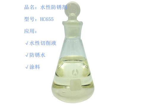 CNC加工_成都水性防銹劑加工_泓晨工業