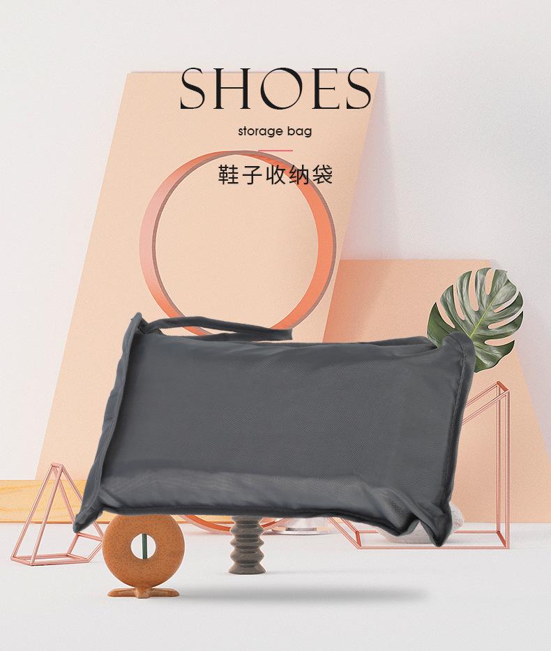 鞋子收纳袋