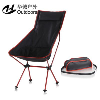 户外折叠躺椅