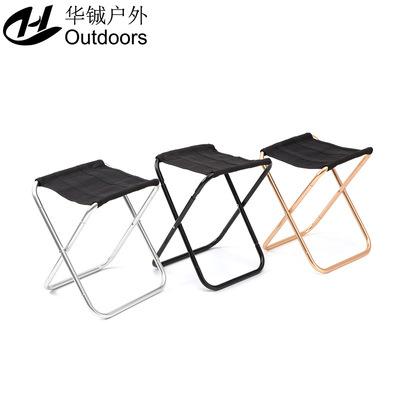 简易折叠椅