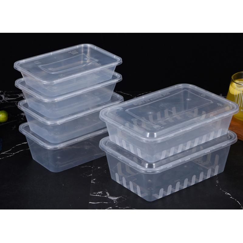 透明一次性打包方盒加工_和成利包装_日用_pp塑料_环保塑胶