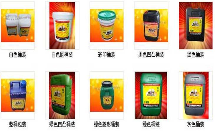 黑豹王JS-II型HBW聚合物水泥防水涂料