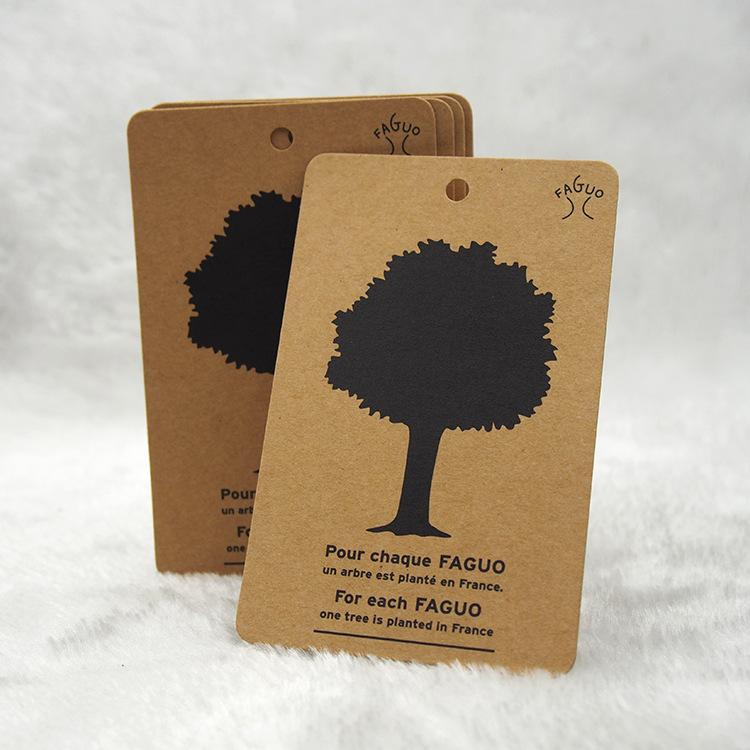 厂家货源 合格证贴纸定做 牛皮纸吊牌订做 牛仔裤吊卡制作