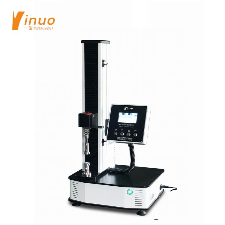 YN-KZ100微电脑抗张强度测定仪-烟草行业专用