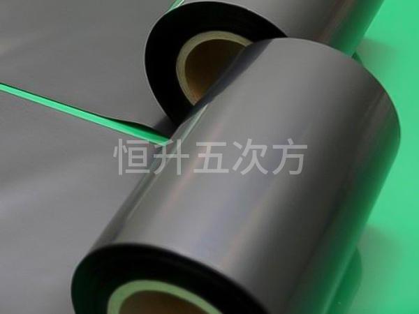 HESION-碳管导电膜
