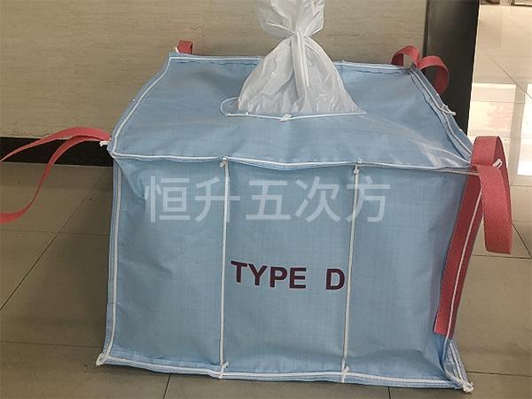 导电集装袋用 导电丝