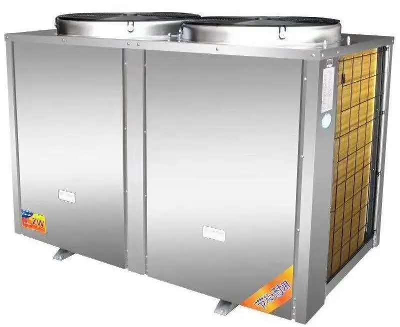 10P空气能热水器(不锈钢)