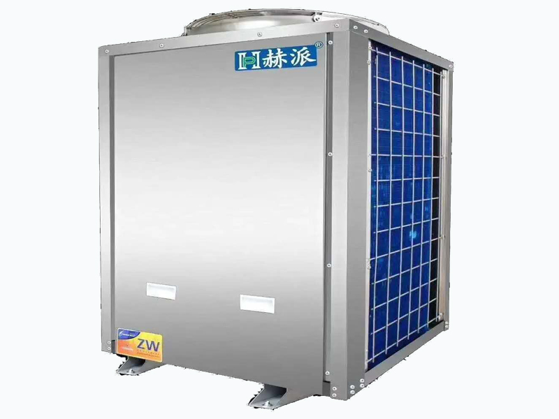 5P空气能热泵(不锈钢)