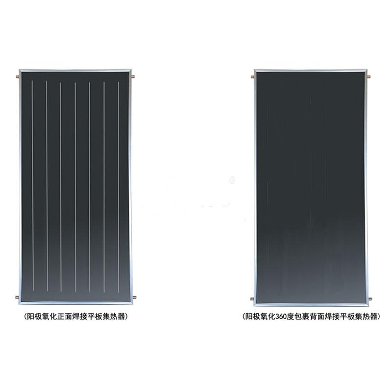 平板式太陽能熱水器