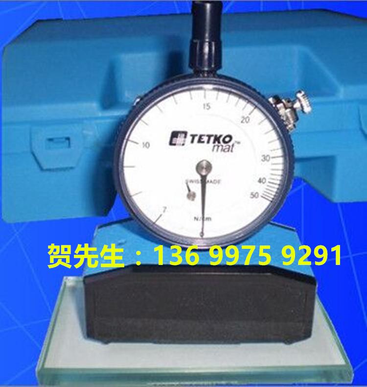 供应瑞士原装TETKO 丝网张力计 tetko网版张力测量仪器