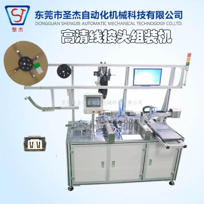 設備名稱:高清線接頭組裝機 電源:AV220V 50-60HZ 氣壓:>0.5Mpa 機械尺寸:1800*1800*1800(mm) 產能:1200PCS/H 功率:1000W 產品重量:500kg 設備原理: 1.該機采用氣缸為動力,控制系統為PLC可編程控制器,直觀分站式裝配工作原理; 2.所有零件振動盤自動上料; 3.兩個配件組裝,MD端子與鐵殼,MD端子切斷與搖掉費料CCD檢測MD端子不良品排掉,良品組裝; 4.