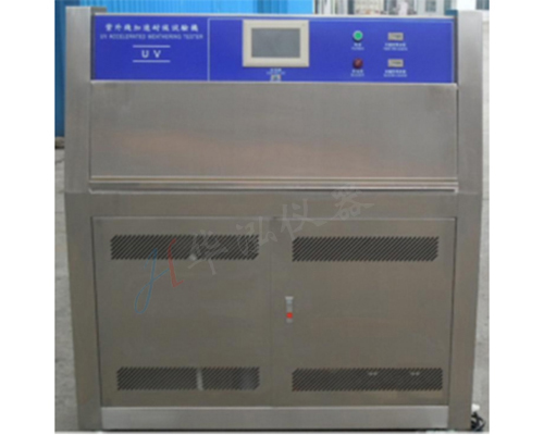 HH-PG10A-皮革耐黃變測試機(QUV)