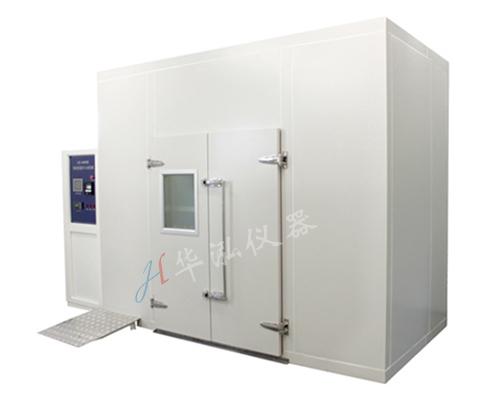 HHW-40m³可步入式恒溫恒濕試驗箱環境試驗室(40m³)