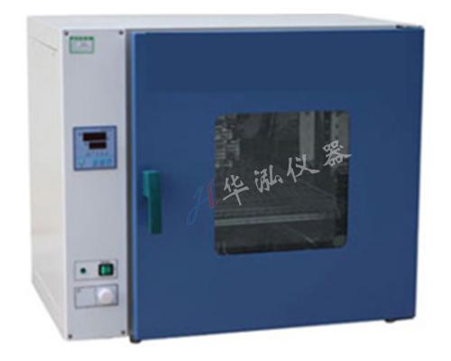 HH-101高溫老化試驗箱