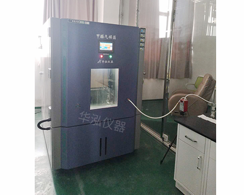 HH-106--1m³甲醛釋放量氣候箱