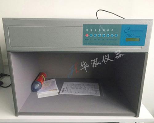 HH-143燈箱測試機