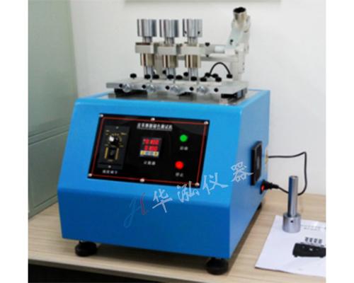 HH-PG02皮革褪色測試機(四工位)