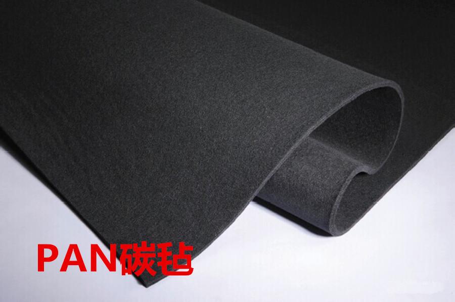 10mm碳毡PAN基,导电隔热保温材料, 高温炉软毡 多晶铸锭炉石墨毡